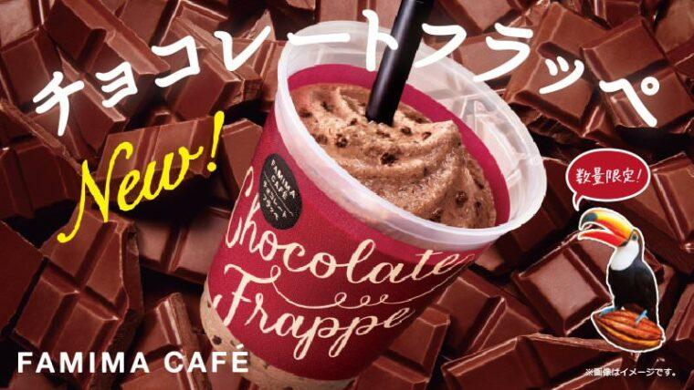 famimaflappe_chocolate