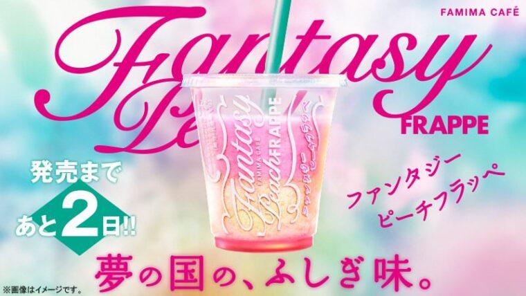 famimaflappe_fantasy