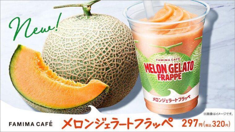 famimaflappe_melon
