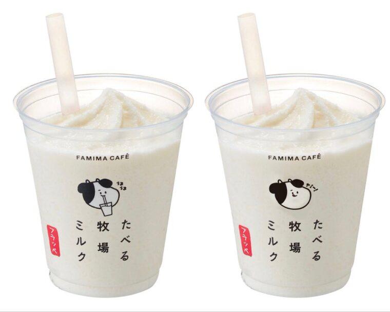 famimaflappe_milk
