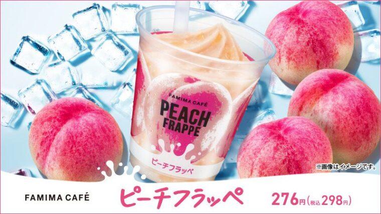 famimaflappe_peach