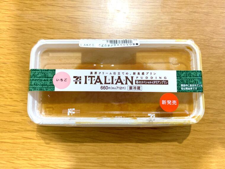 italianpudding