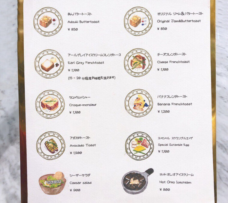 ruicafe-menu