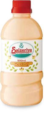 saizeriya_takeout