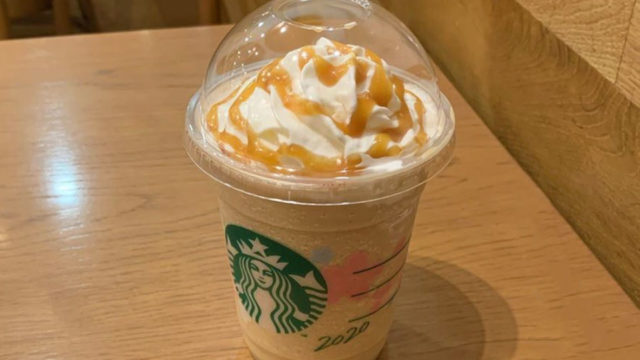starbucks-caramelfrappuccino
