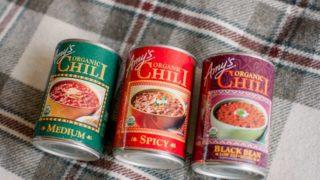 canned-samune