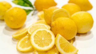 lemon-samune