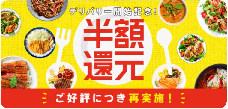 menu-hangaku