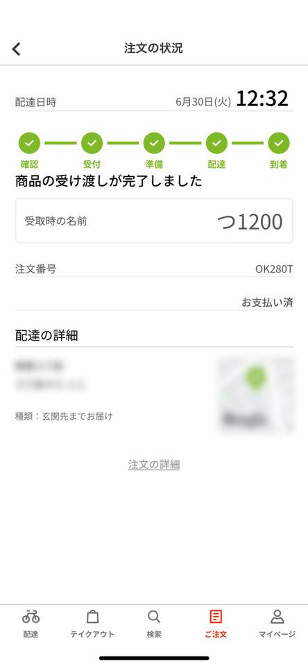 nenu_app