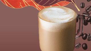 starbucks-autumn-latte