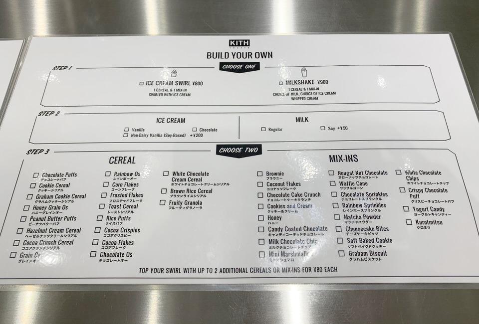 kith menu