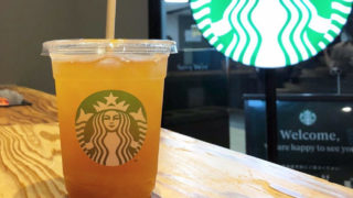 starbucks-yuzu-ice