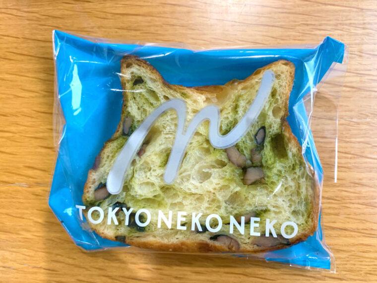 tokyonekoneko