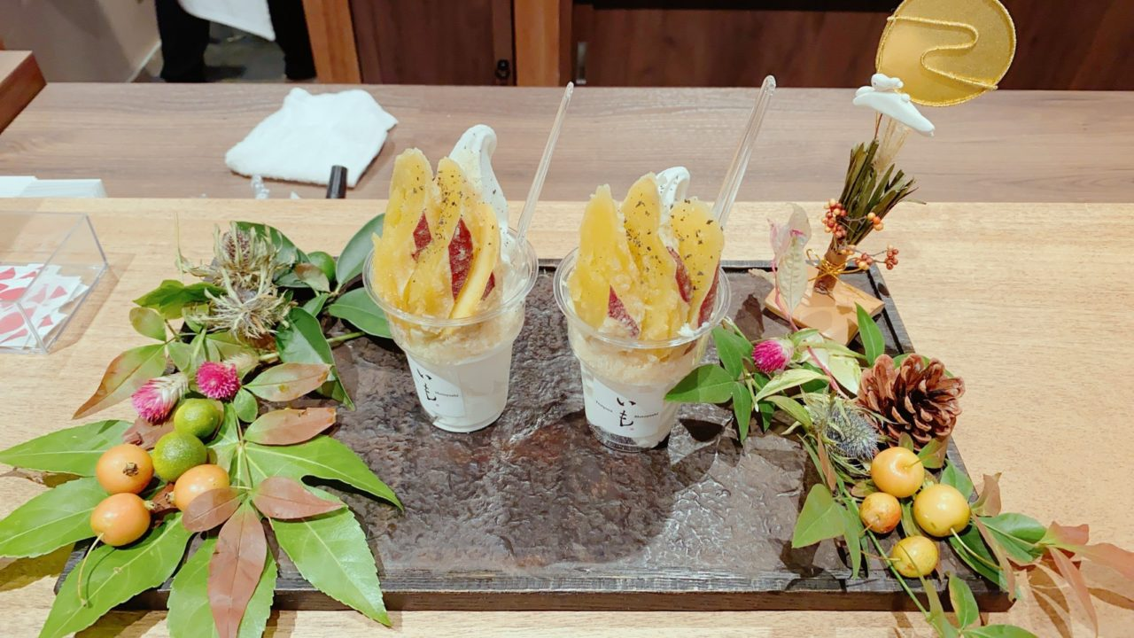 tenpuramotoyoshi-imo-softcream