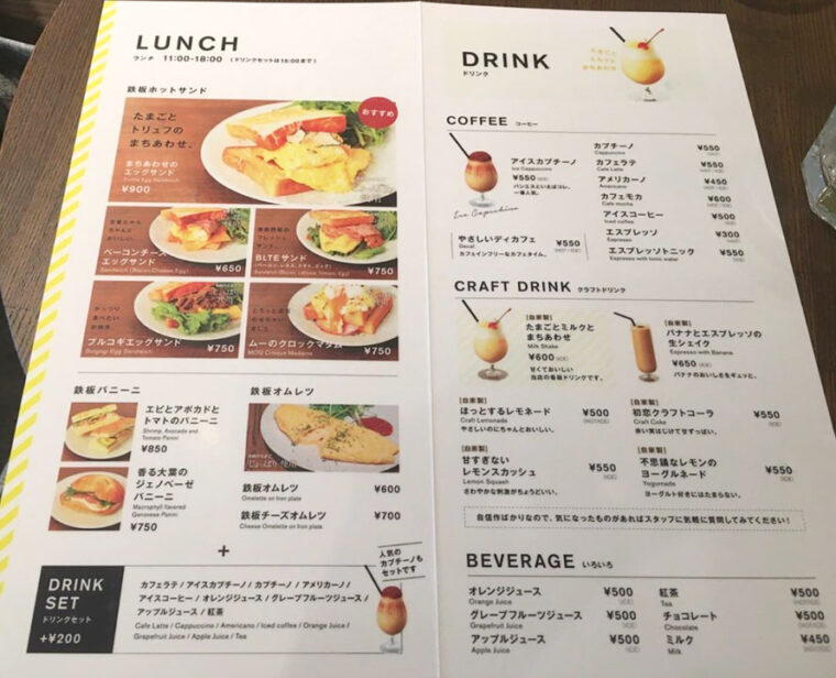 breadandespresso-menu