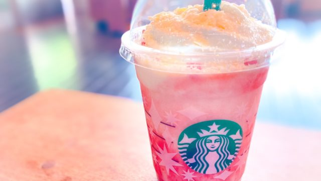 starbucks-new-frappuccino-berryxberry-frappuccino