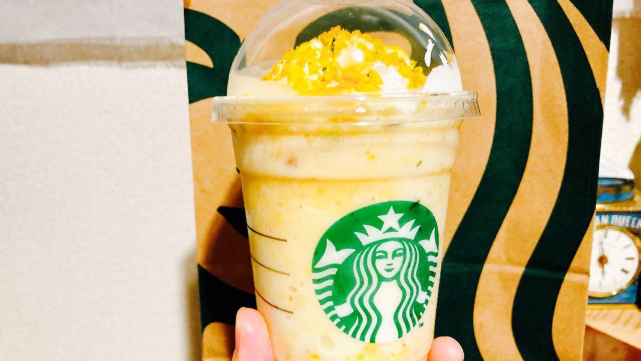starbucks-autumn-sweet-potato-frappuccino