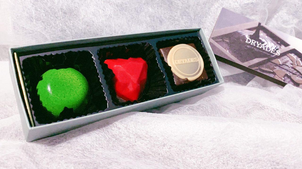 dryades-chocolate-cookie-mailorder