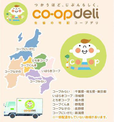 coopdeli