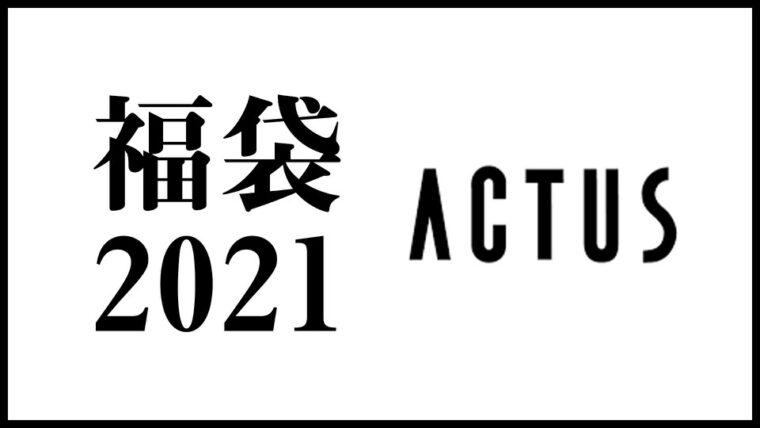 actas_2021