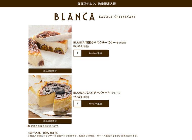 blanca_buy