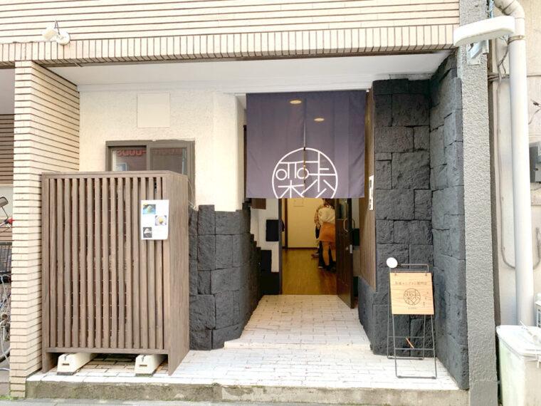 kuriho-asakusa