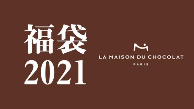maisonladuchocolat_2021