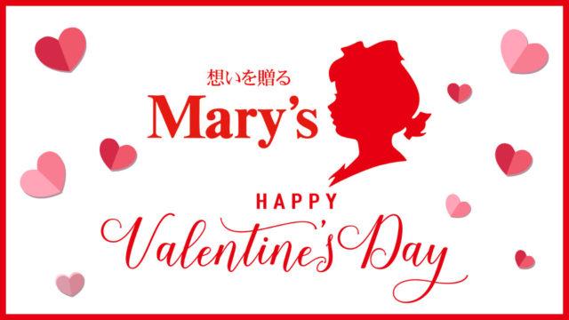 marys_valentine