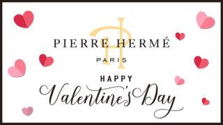 pierreherme_valentine
