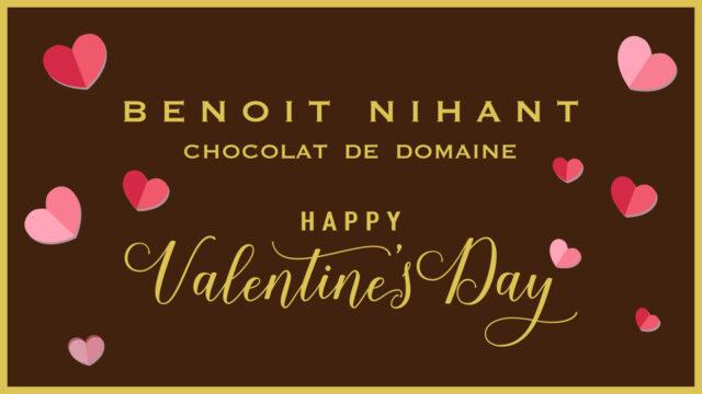 benoitnihant-valentine