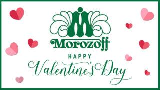 morozoff_valentine