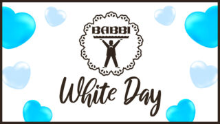 babbi_whiteday