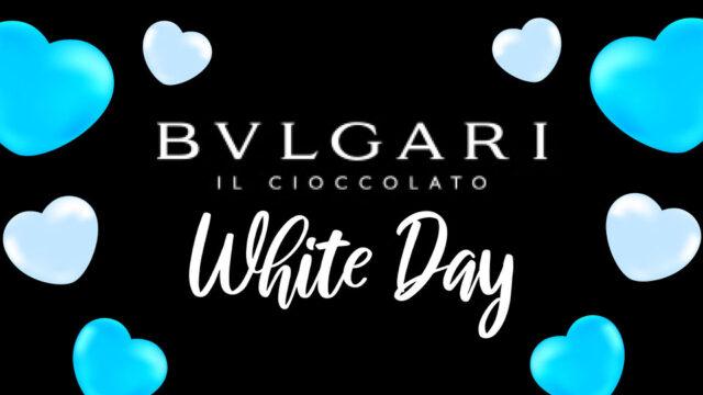 bvlgari_whiteday