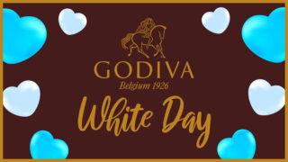 godiva_whiteday