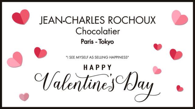 jeancharlesrochous-valentine