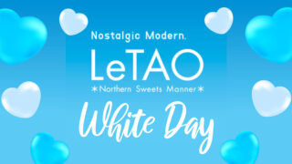 letao_whiteday