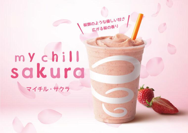 my chill sakura(マイチル・サクラ)