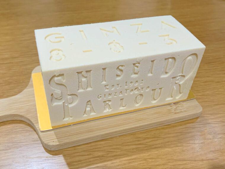 shiseidoparlor-buttercake