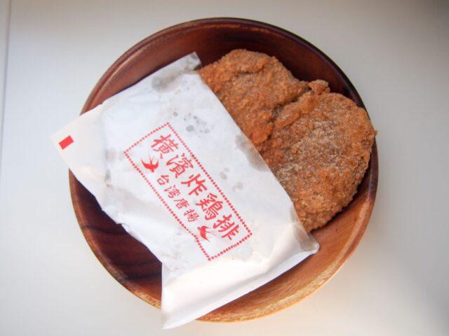 大鶏排 ダージーパイ 東京