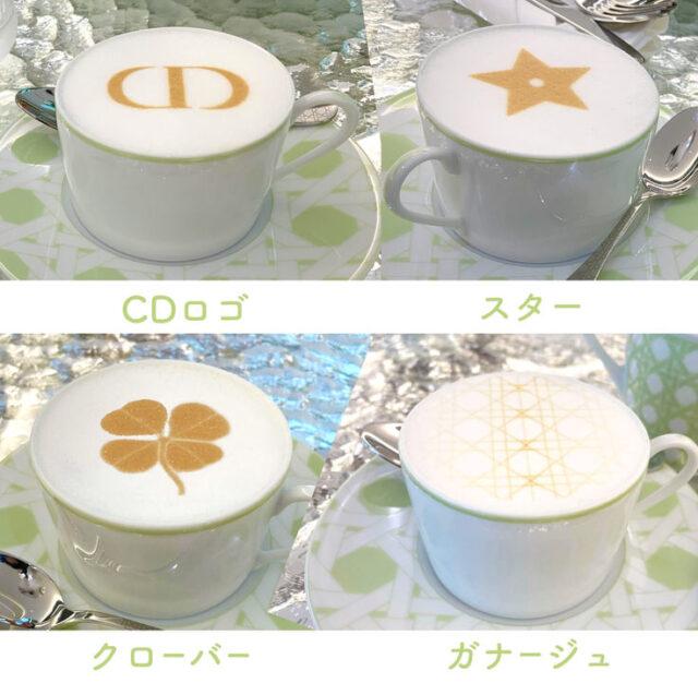 cafedior_by_laduree_latteart
