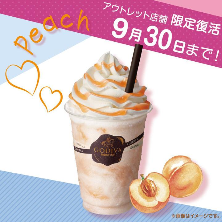 godiva_peach
