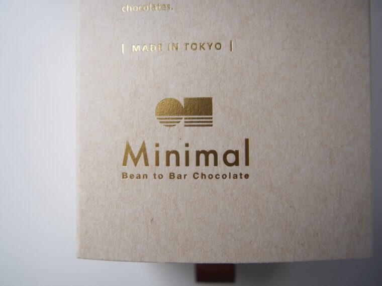 Minimal,ミニマル,生ガトーショコラ