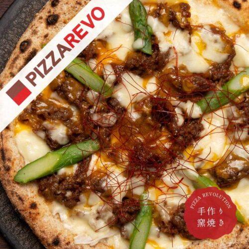 ピザレボ 黒毛和牛ピザ