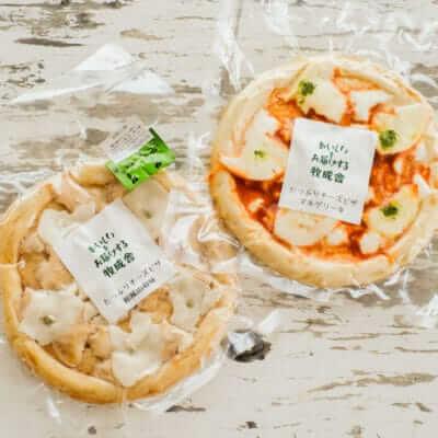 牧成舎の冷凍ピザ チーズたっぷりピザ 和風山椒味