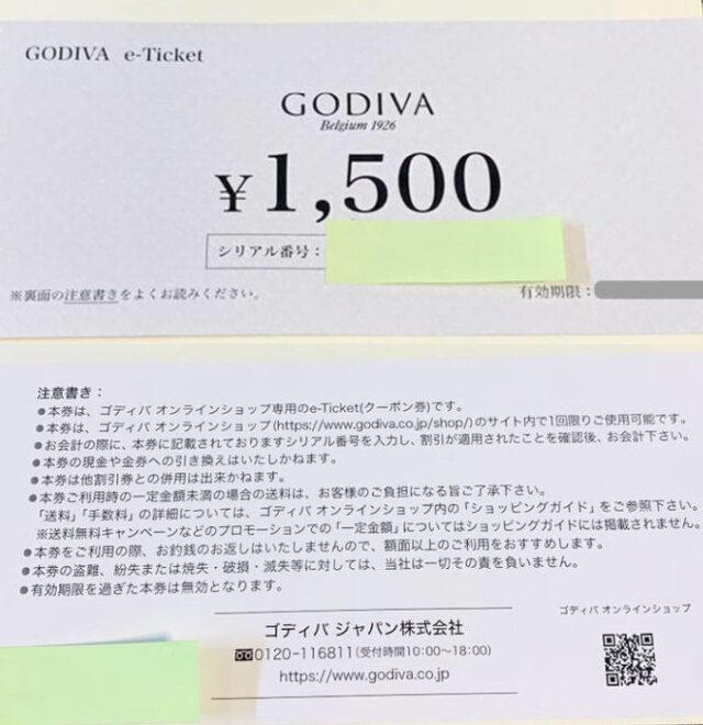 godiva_eticket