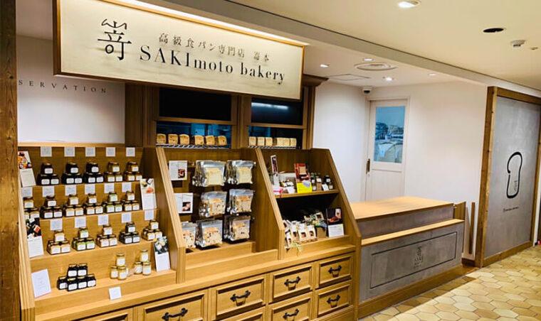 sakimoto_shinjyuku