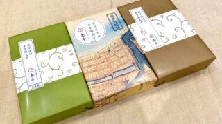 shimamoto_mentaiko