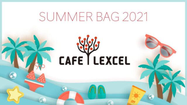 summerbag_2021_cafelexcel