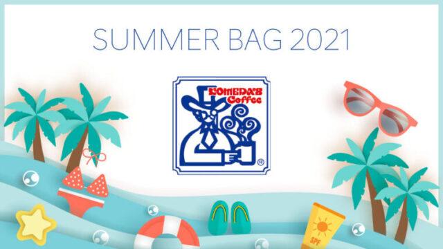summerbag_2021_komeda