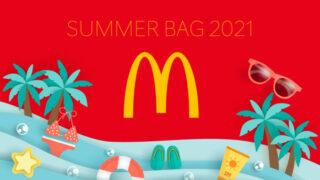 summerbag_2021_macdonalds